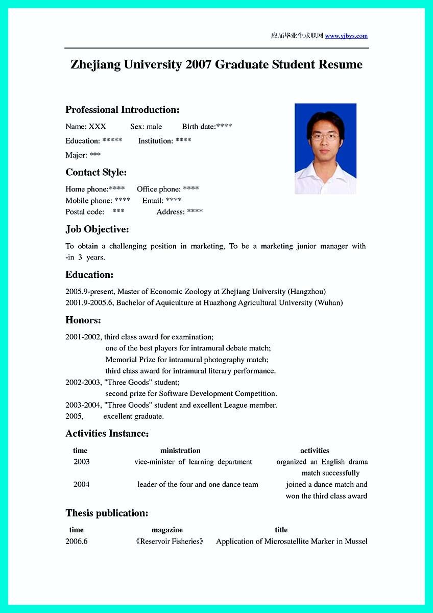 Job Application Letter No Work Experience The Seven Reasons Tourists Love Job Application Le Student Resume Student Resume Template College Application Resume