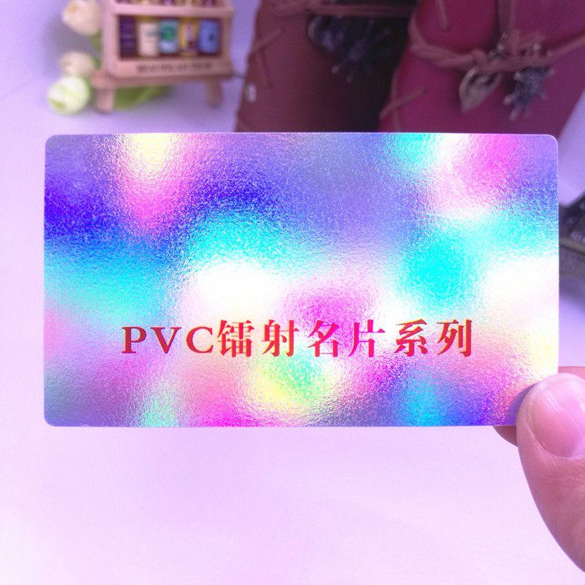 Holographique Pvc Argent En Plastique Carte 038mm Couleur Double Face Impression De Bonne Qualite Visiter