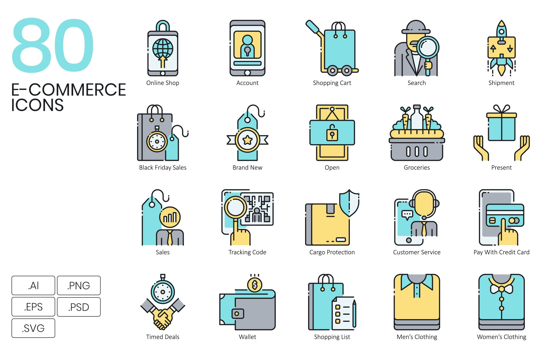 1400 Icons Aqua Vector Bundle Business Icon Hosting Icon Custom Icons