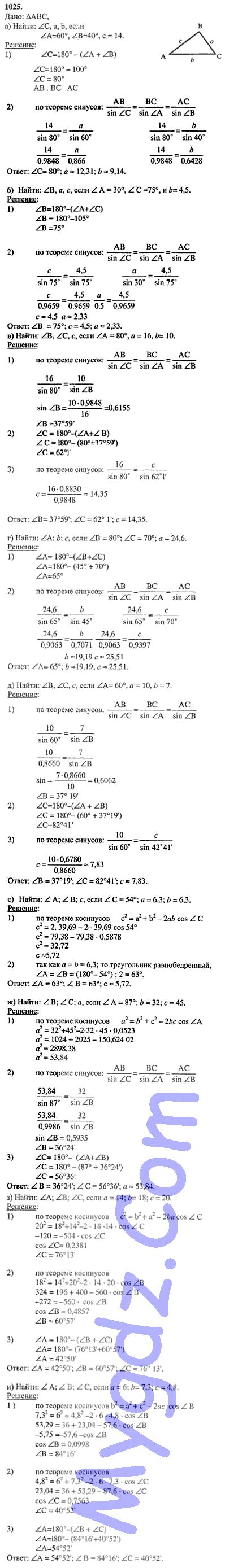 Жохов крайнева: уроки алгебры в 9 классе скачать