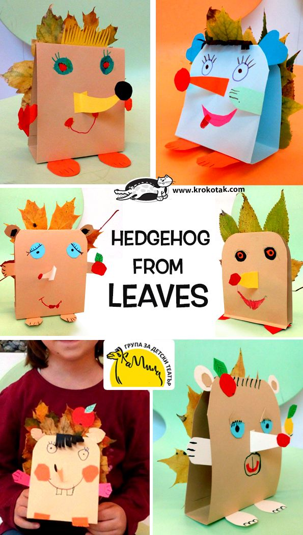 Hedgehog from leaves  18205be7ea8