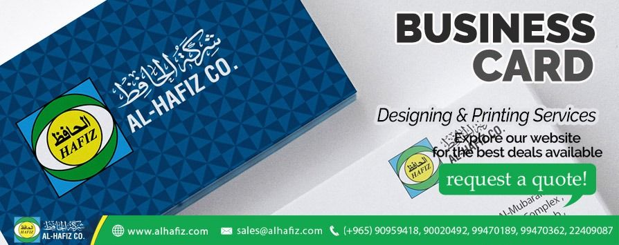 Design and print customized business cards with al hafiz co kuwait design and print customized business cards with al hafiz co kuwait create an reheart Gallery