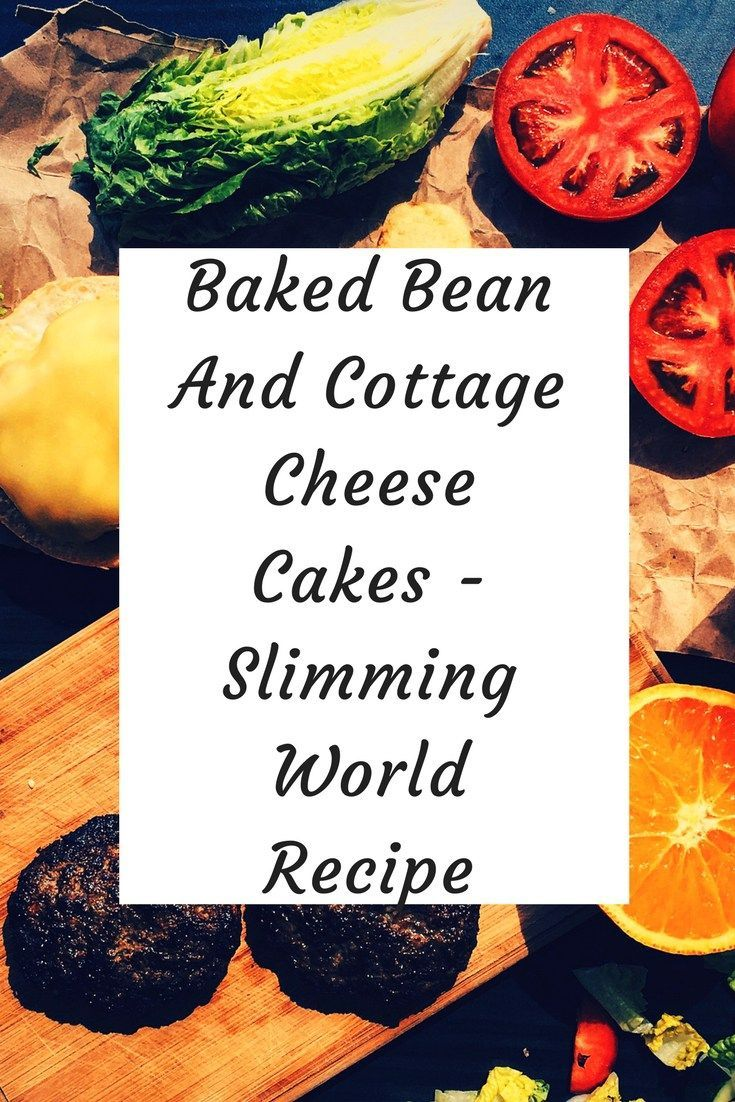Baked bean and cottage cheese cake Slimming World recipe -