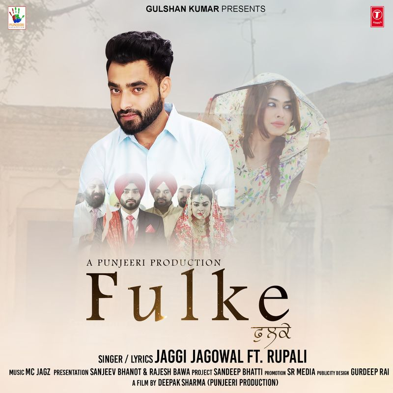 Download Song Quotes: Download Fulke Punjabi Mp3 Song For Free. Here You Can