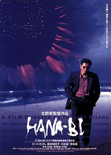 Hana-bi by Takeshi Kitano