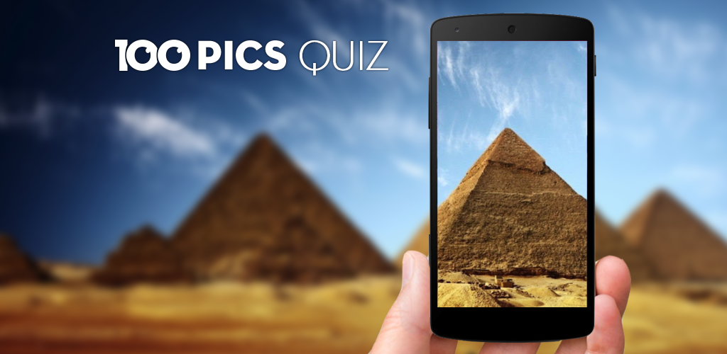 100 PICS Quiz >>> Click on the image for additional