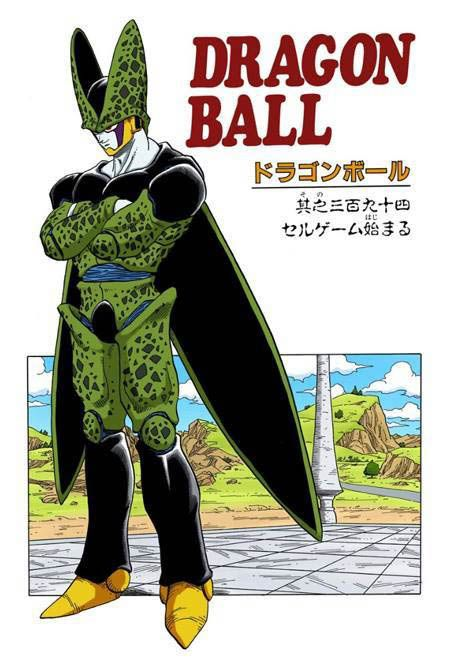 Perfect Cell Ilustracoes Dragon Ball Dragoes