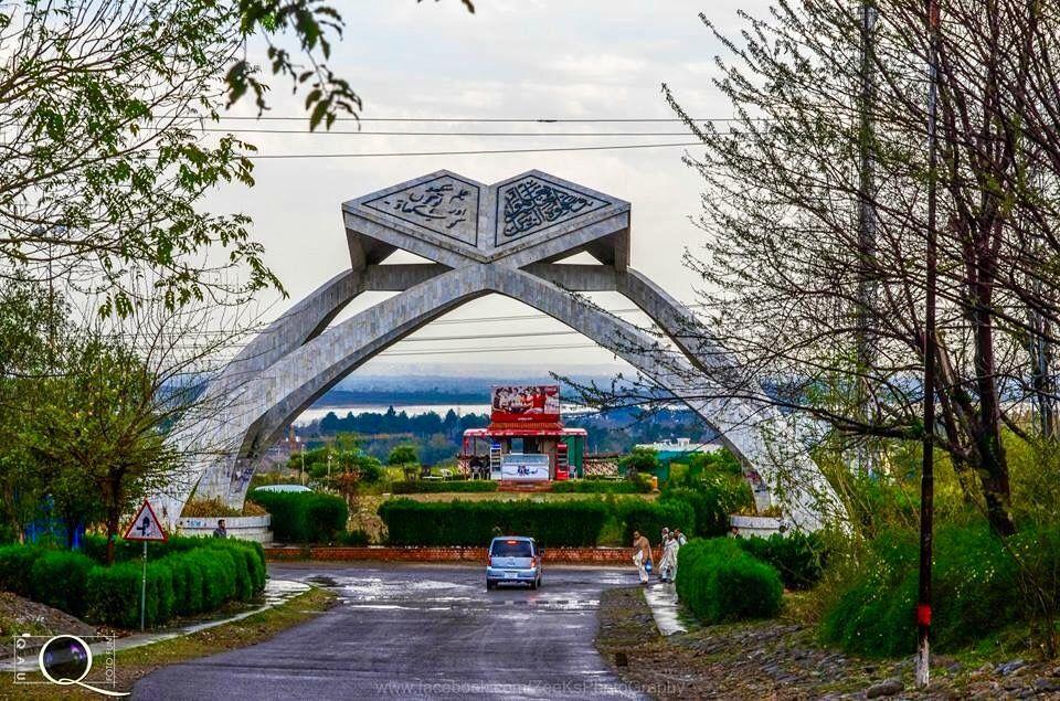 Entrance to Quaid-e-Azam university, Islamabad Pakistan. | Islamabad  pakistan, Pakistan, Green city