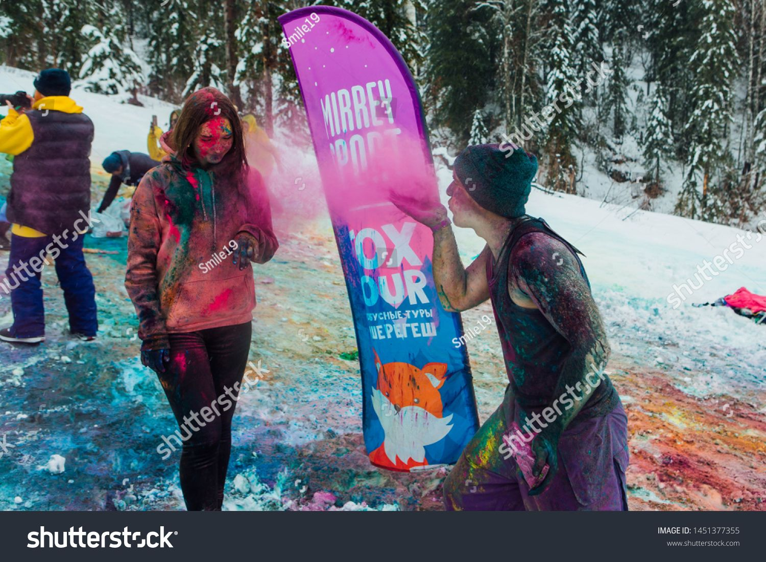 Sheregesh Kemerovo Region Russia April 06 2019 Grelka Fest Is A Sports And Entertainment Activity For Ski And Snow In 2020 Photo Editing Holi Colors Stock Photos