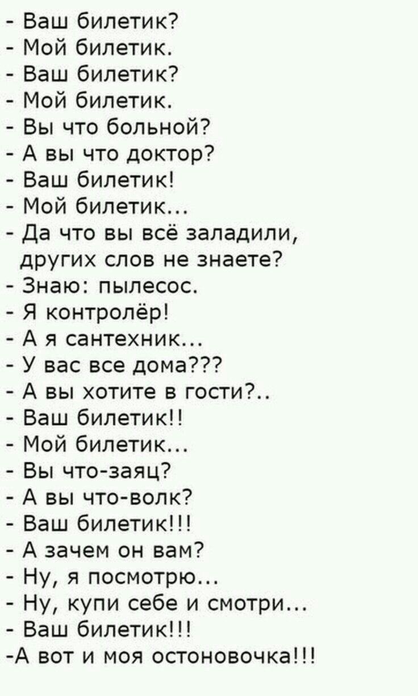 Анікдоя Мемы #демотиватор Чернышёв - #Анікдоя #демотиватор ...