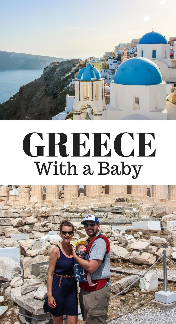 Travelling to Greece with a Baby #traveltogreece