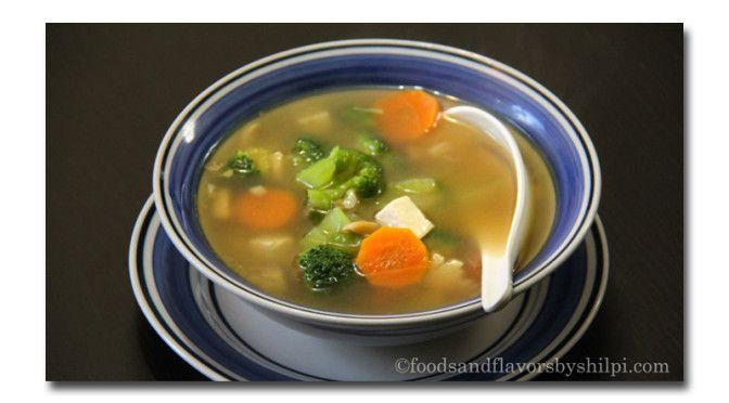 Clear Vegetable Soup Recipe Clear Vegetable Soup Veg Soup