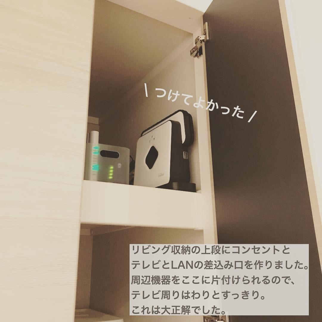 Haruさんはinstagramを利用しています コンセントの位置 マイ