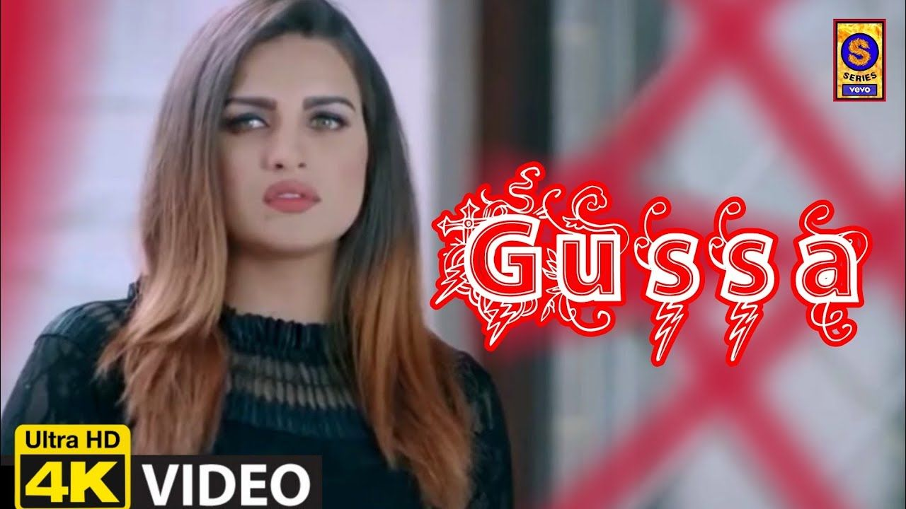 Most Emotional Love Story Gussa Video Song New Hindi Movie