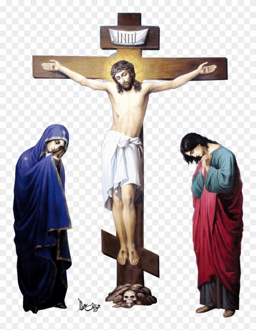Jesus Christ Images Hd Png Png Download Jesus On The Cross Png Clipart Jesus Christ Images Jesus On The Cross Pictures Of Jesus Christ