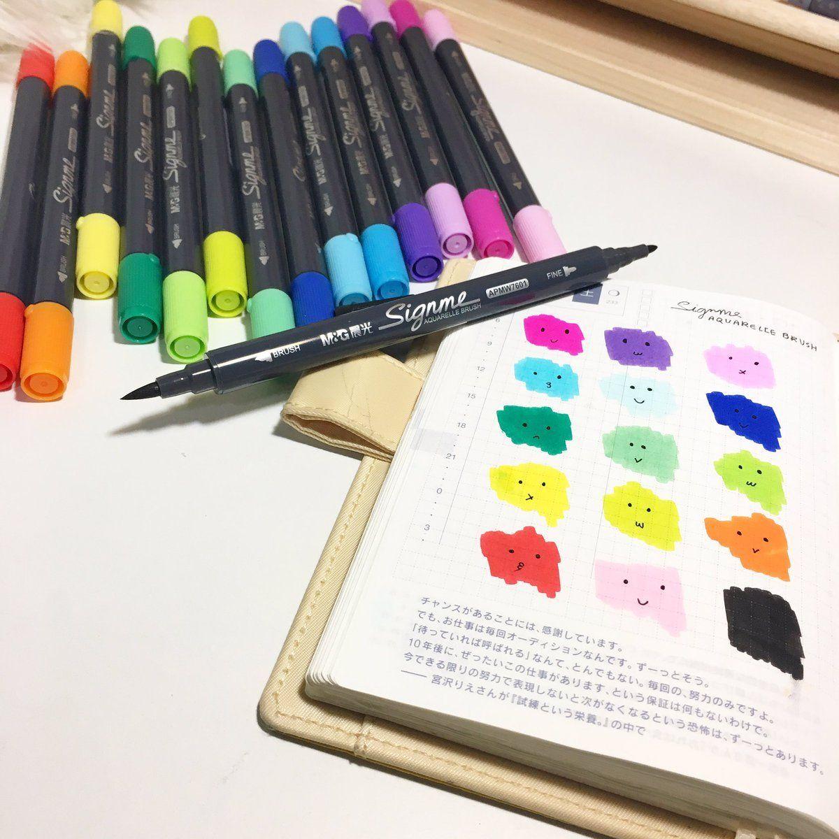 16 49 Amazon Com Watercolor Brush Markers Pen Ohuhu 20 Colors