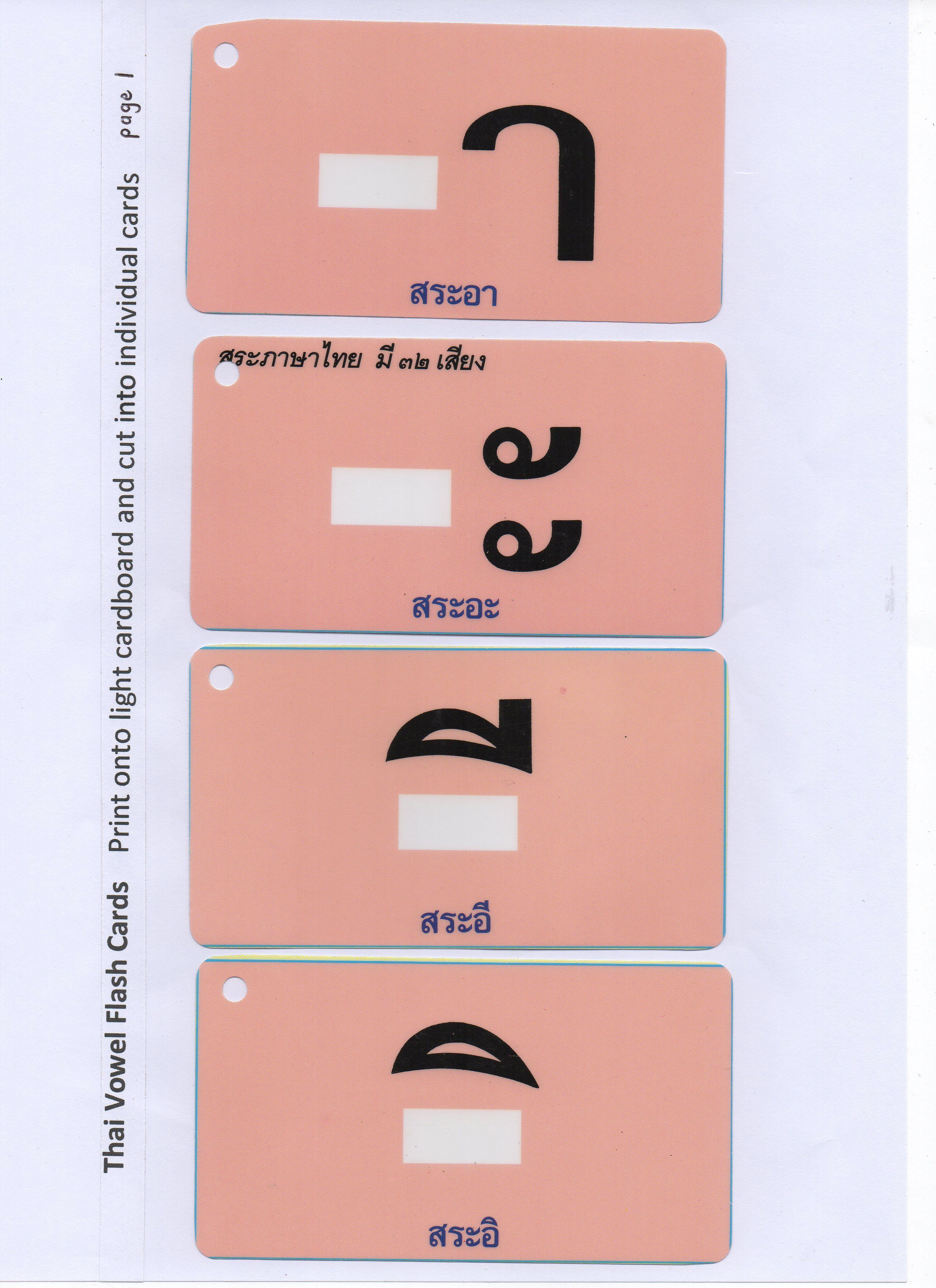 Thai Alphabet Vowels Flashcard 1 (7 cards in total) | Thai Alphabet ...