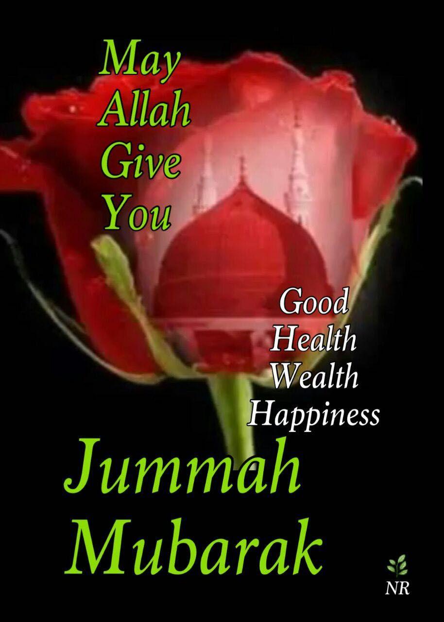 Pin By Zamzam Ntampaka On Zamzam Pinterest Jumma Mubarak Muslim