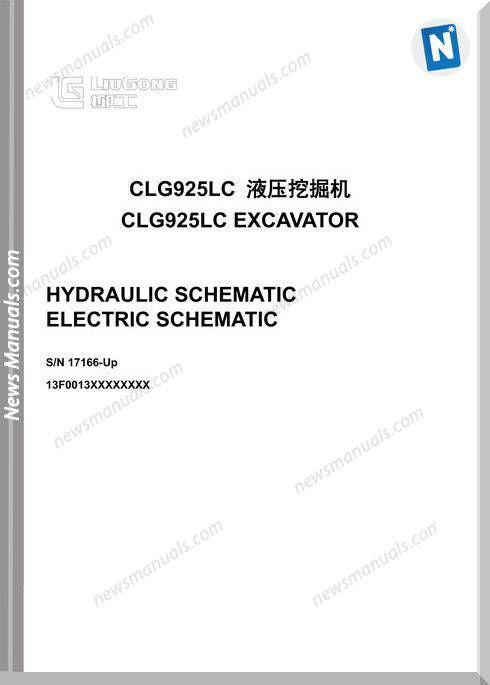 Liugong Clg925lc Excavator Hydraulic Wiring Diagram Wiring Diagram