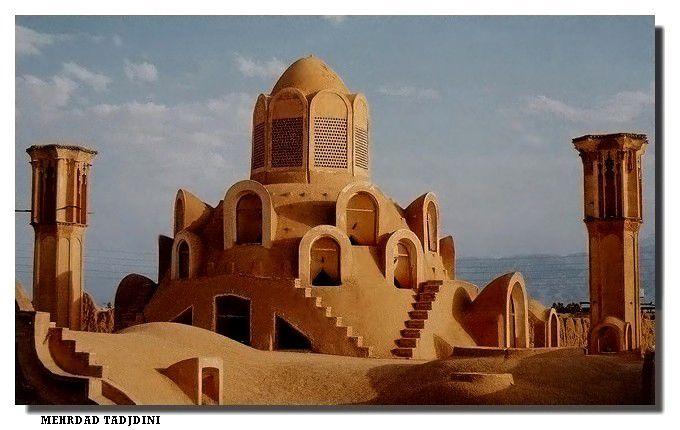 Persian Architecture - Brojerdian Historical Compelex in ...