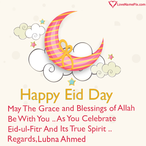 pin on eid mubarak with name wishes