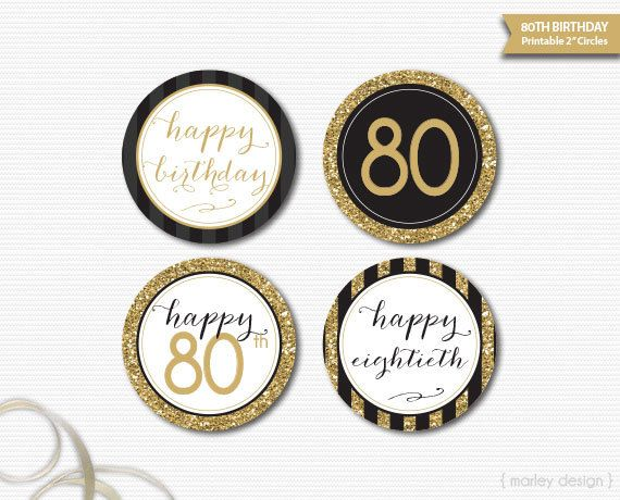 Printable 80th Birthday Party Circles In 4 Designs They Can Be Cut As 225 Squares