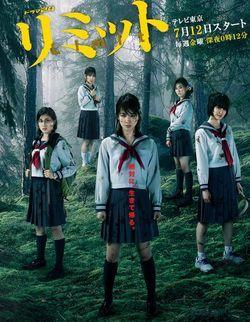 Rimitto in 2019 | Japan | Japanese drama, Korean drama online, Watch