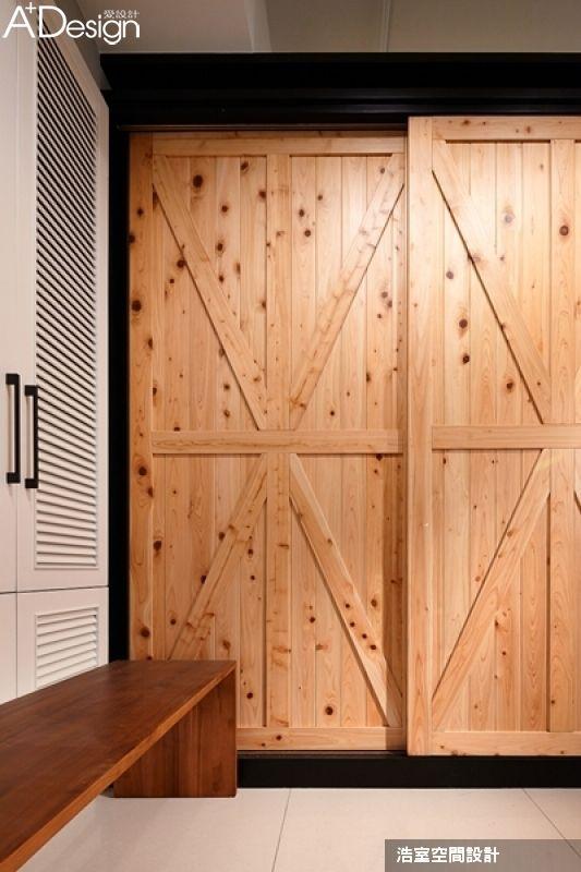 【穀倉門】縠倉門片造型,增添自然粗獷質感 裝修秘笈 愛設計a Design線上誌 室內設計平台