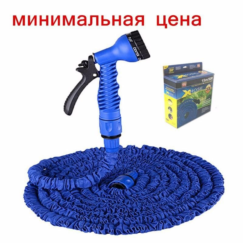 100ft Moscow Delivery Expandable Garden Water Hose Ajustable Wash Car Nozzles Automatic Us 11 09 Water Hose Garden Hose Blue Hose