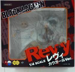 Aレーベル ブラックラグーン レヴィ カウガール(白服) PVC