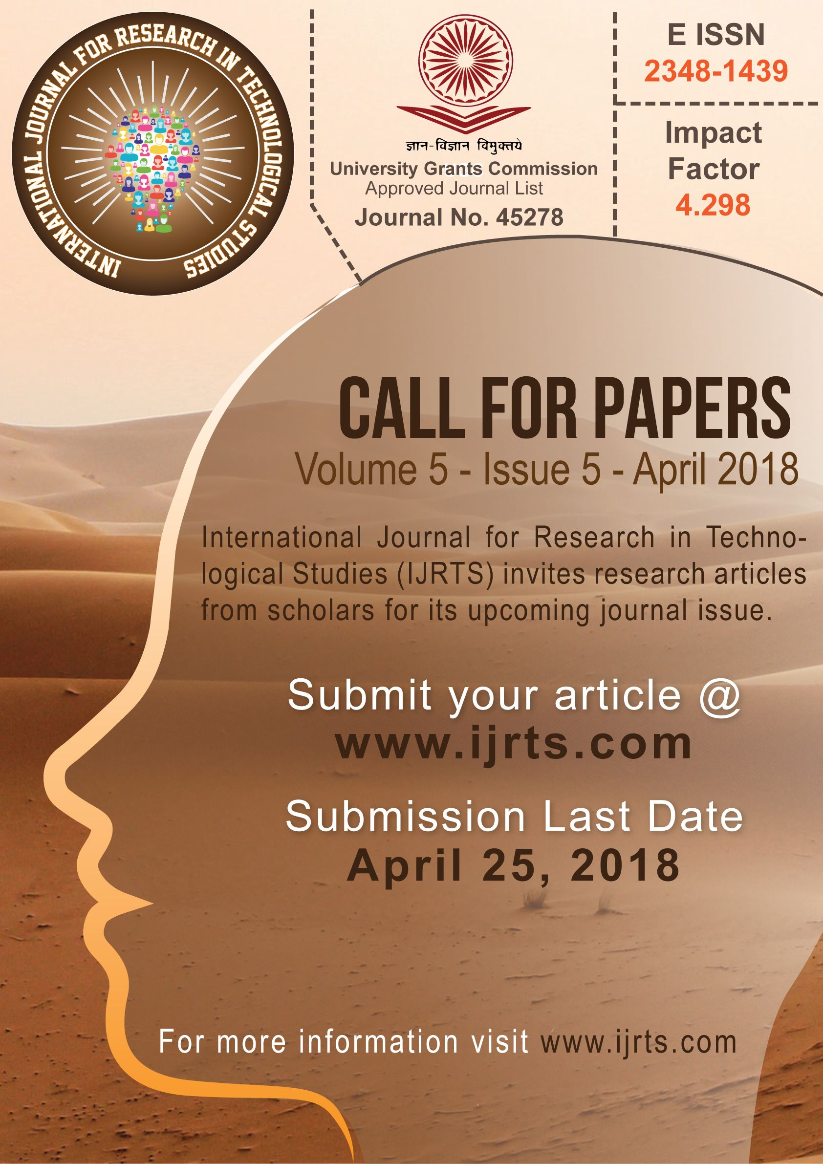 Ugc Approved Journal Ijrts How To Write Research Paper How To Publish Paper International Journal For Paper Publication Rese Research Paper Journal Paper