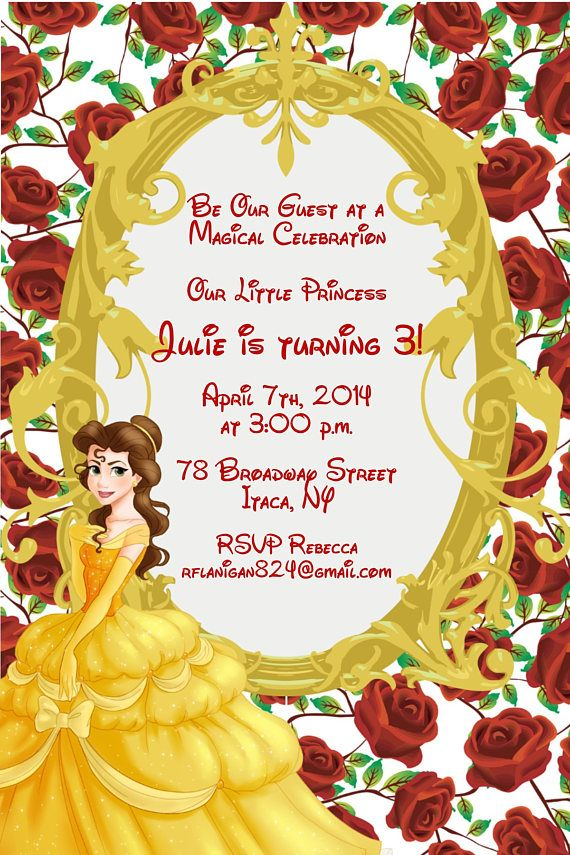 Girls Beauty and the Beast Princess Printable Birthday Party ...