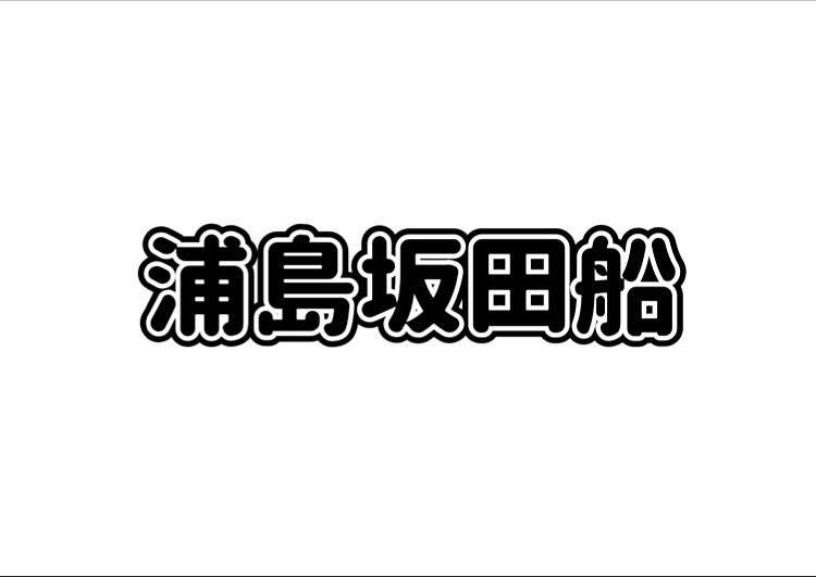 キンブレシート おしゃれまとめの人気アイデア Pinterest ぱっぱか