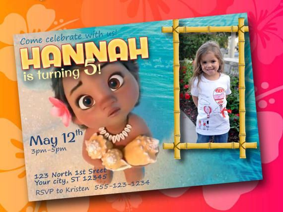 Moana Invitation Instant Download Digital Down