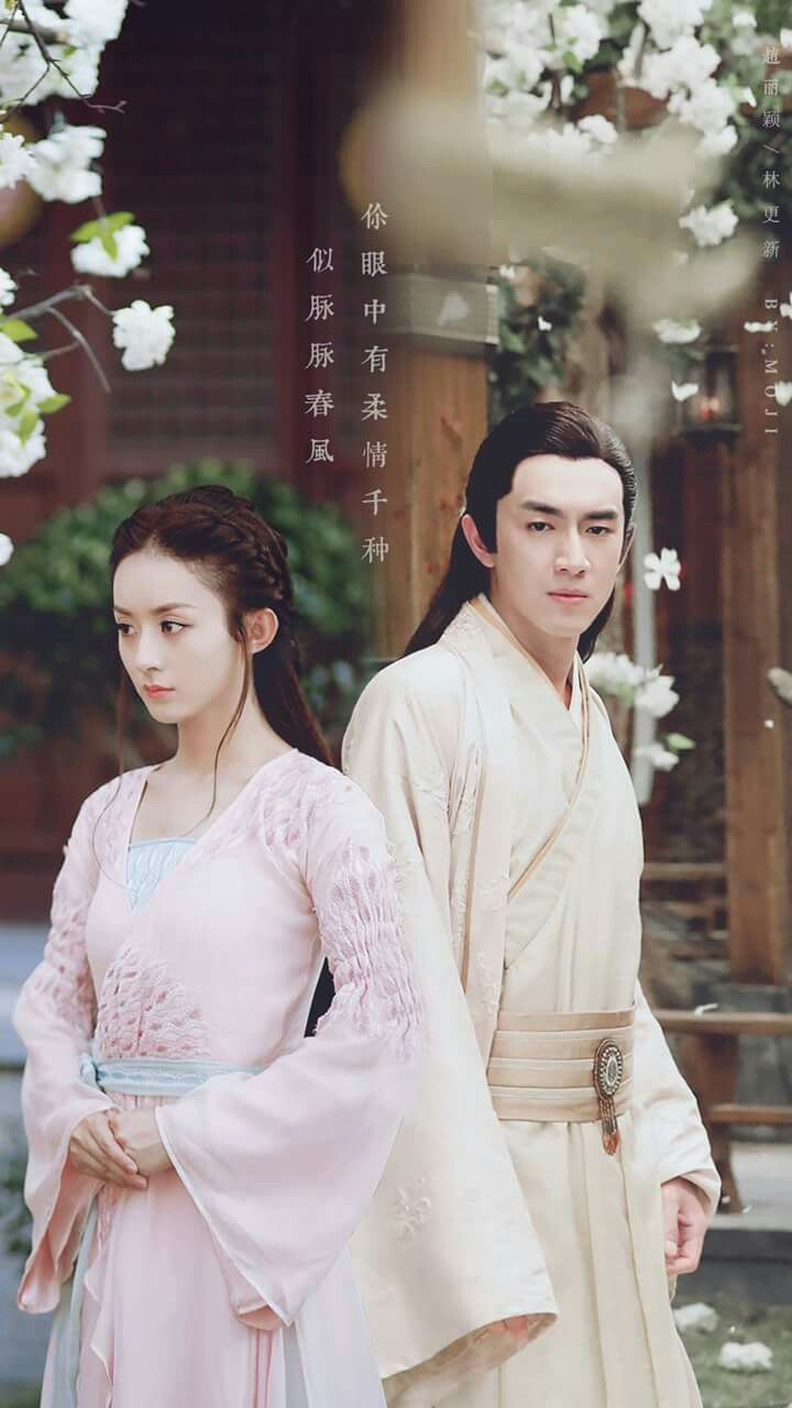Princess Agents. My newest foray in the C-drama world. Pretty good so far.