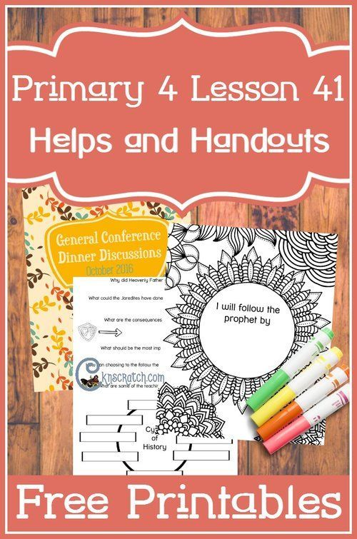 Love These LDS Primary 4 Lesson 41 Helps And Free Handouts The Jaredites Reject