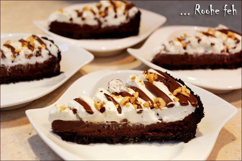 باي النوتيلا من الاخير شيء خطير الاسهل والالذ والاكشخ منتديات شمواه Shamoa Forum Dessert Recipes Desserts Pie Tart