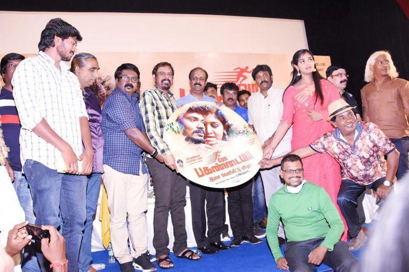 Director R.K Selvamani Speech @ Vaa Pagandaya Movie Audio Launch