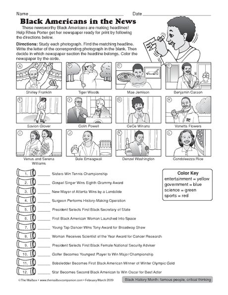 image about Black History Crossword Puzzle Printable named Black Record Thirty day period Worksheet: famed African People