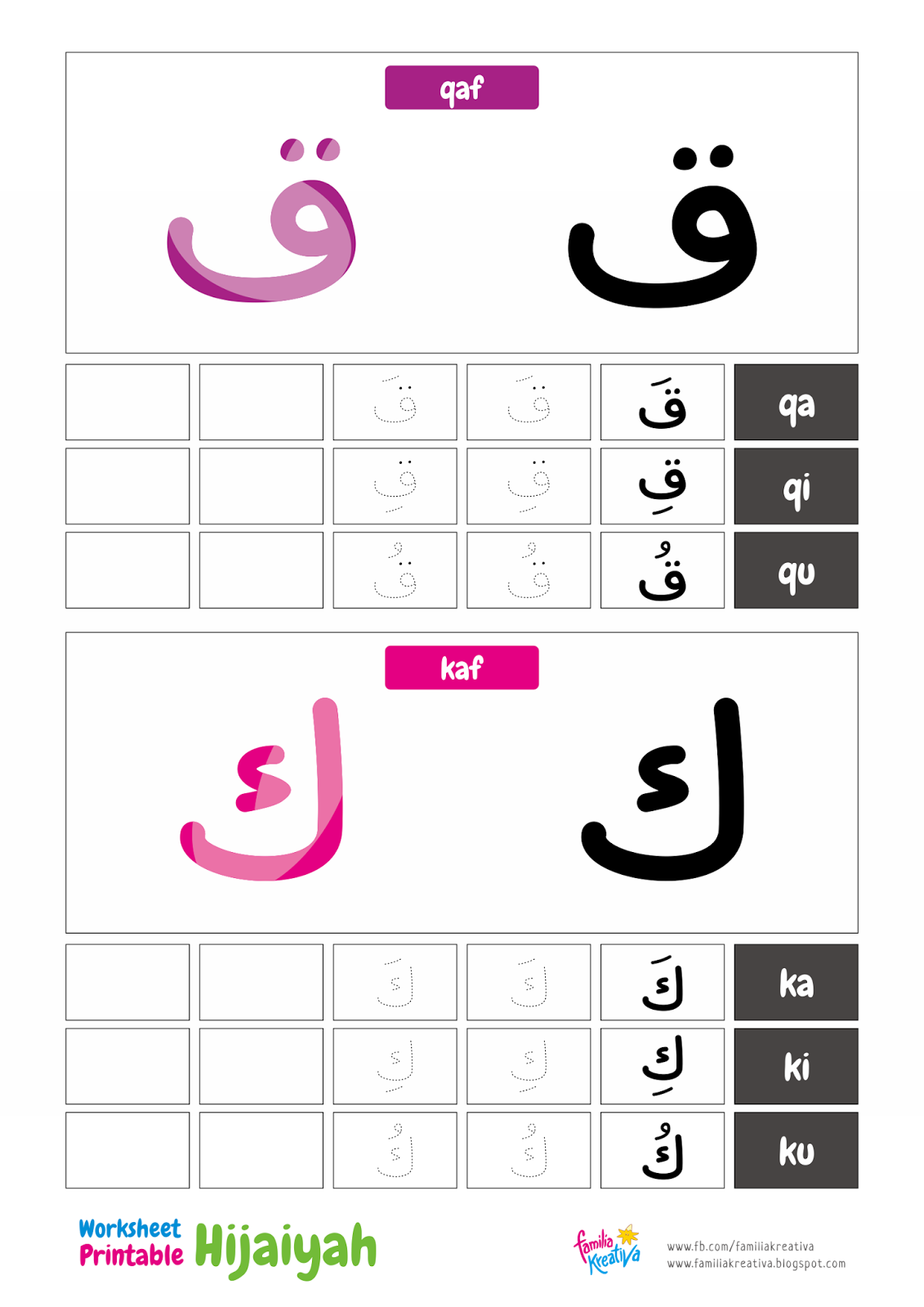 familia kreativa worksheet printable mengenal huruf hijaiyah learning arabic huruf. Black Bedroom Furniture Sets. Home Design Ideas