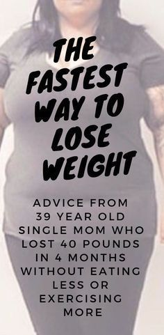 Quick belly weight loss tips #weightlosshelp  | how to lose weight quick and easy at home#weightloss...
