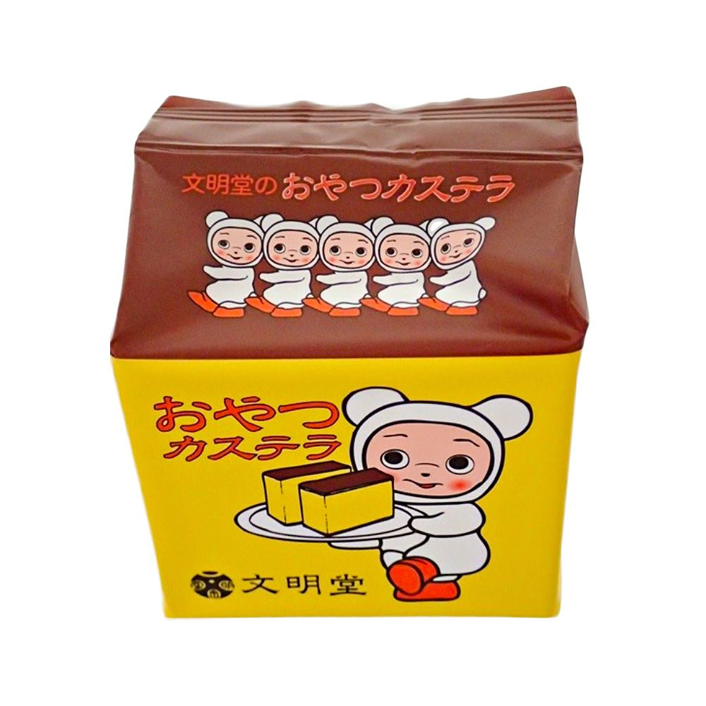 BUNMEIDO Honey Castella Mini Size 2 Slices Made in Japan
