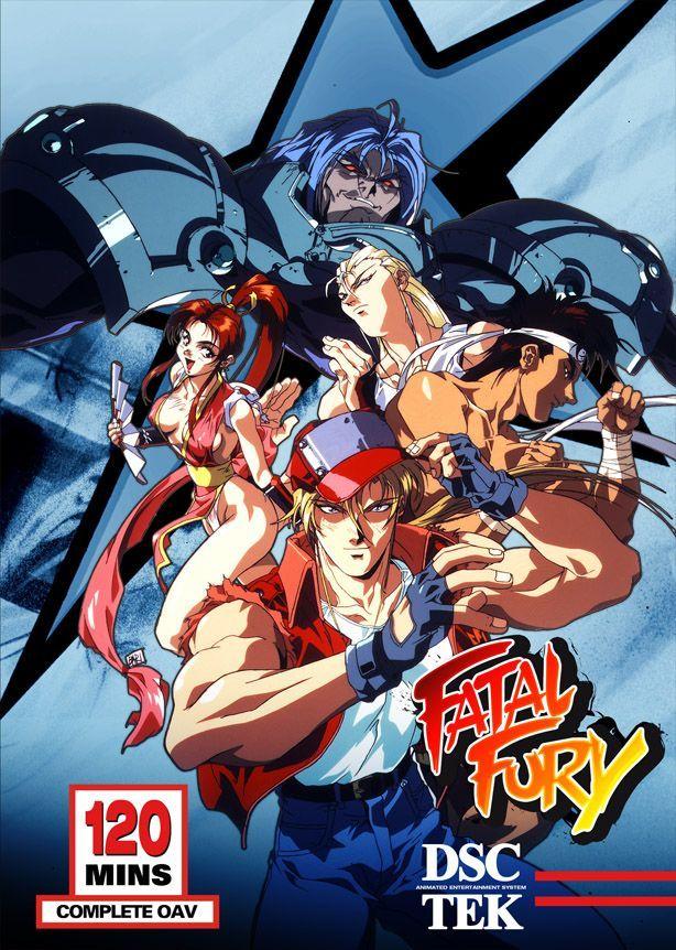 Fatal Fury Complete OVA Series Popular anime, King of