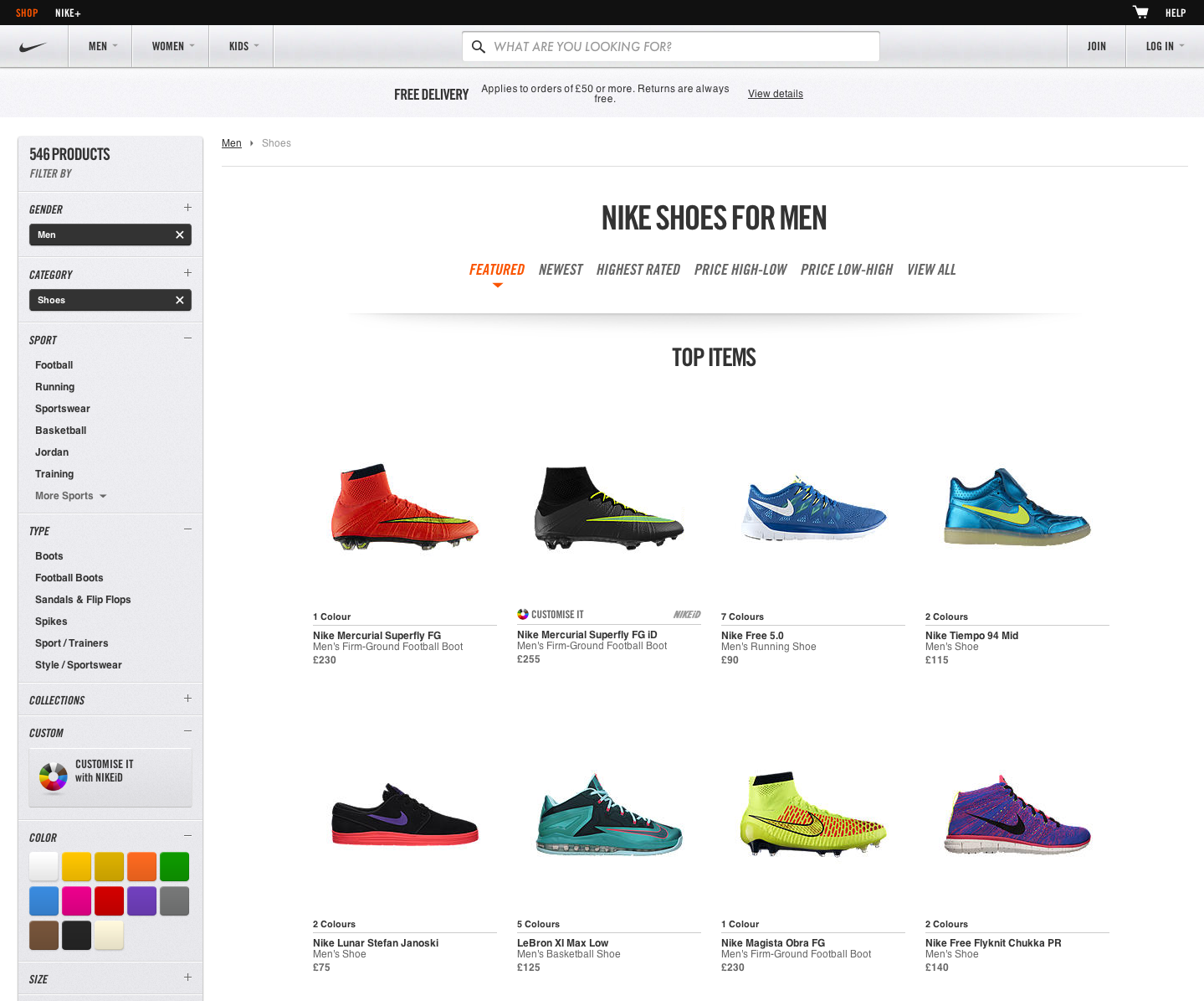 nike product list page web design ecommerce premium clean
