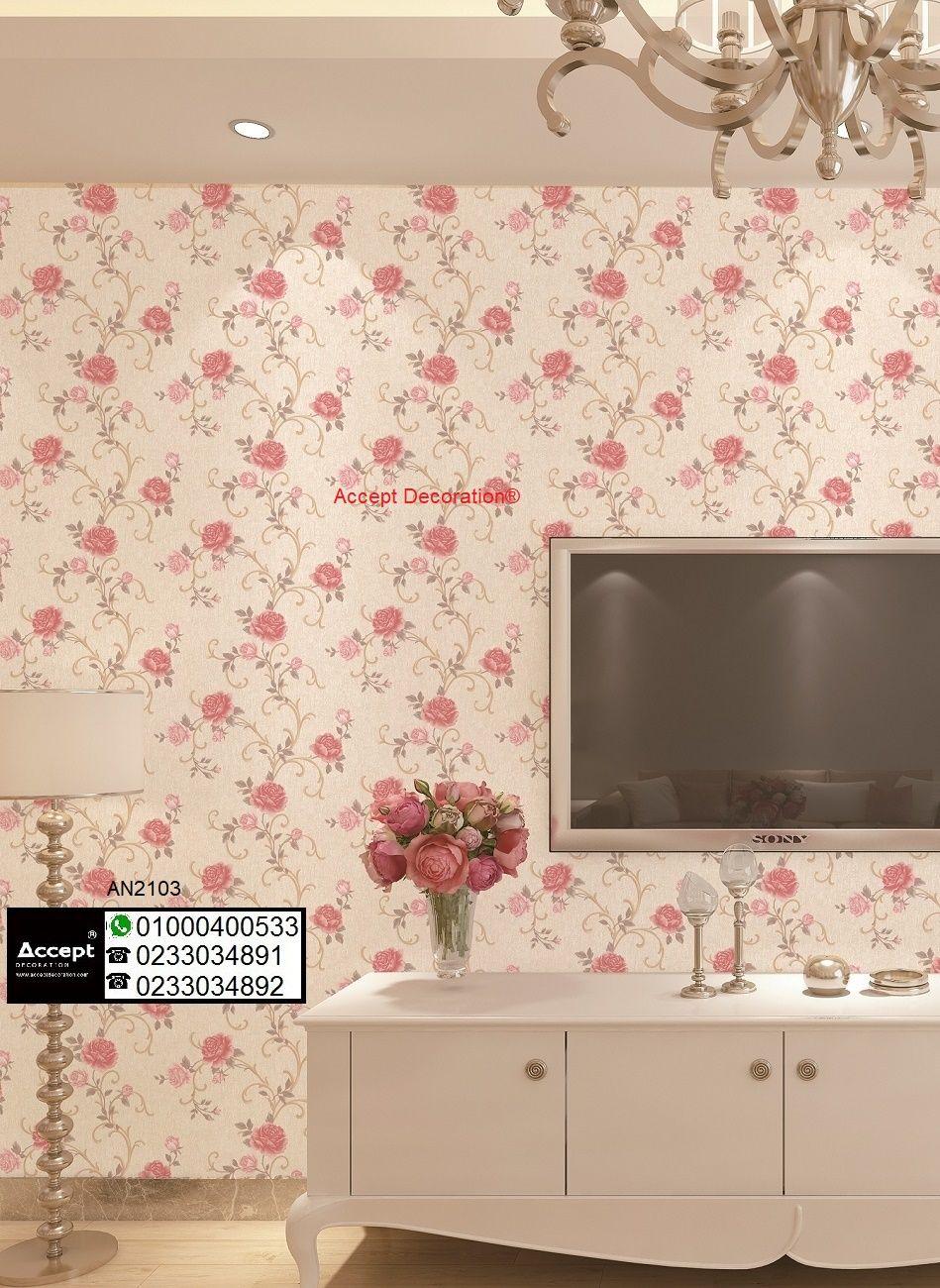 ورق جدران غرف نوم ورق حائط ورق حائط مودرن ورق جدران للريسبشن شركة ورق حائط Decor Printed Shower Curtain Wallpaper