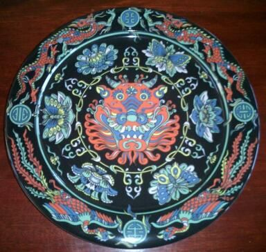 BOPLA! Swiss dinnerware. Discontinued Asia collection from 2000. Long Charger maxi plate. & BOPLA! Swiss dinnerware. Discontinued Asia collection from 2000 ...
