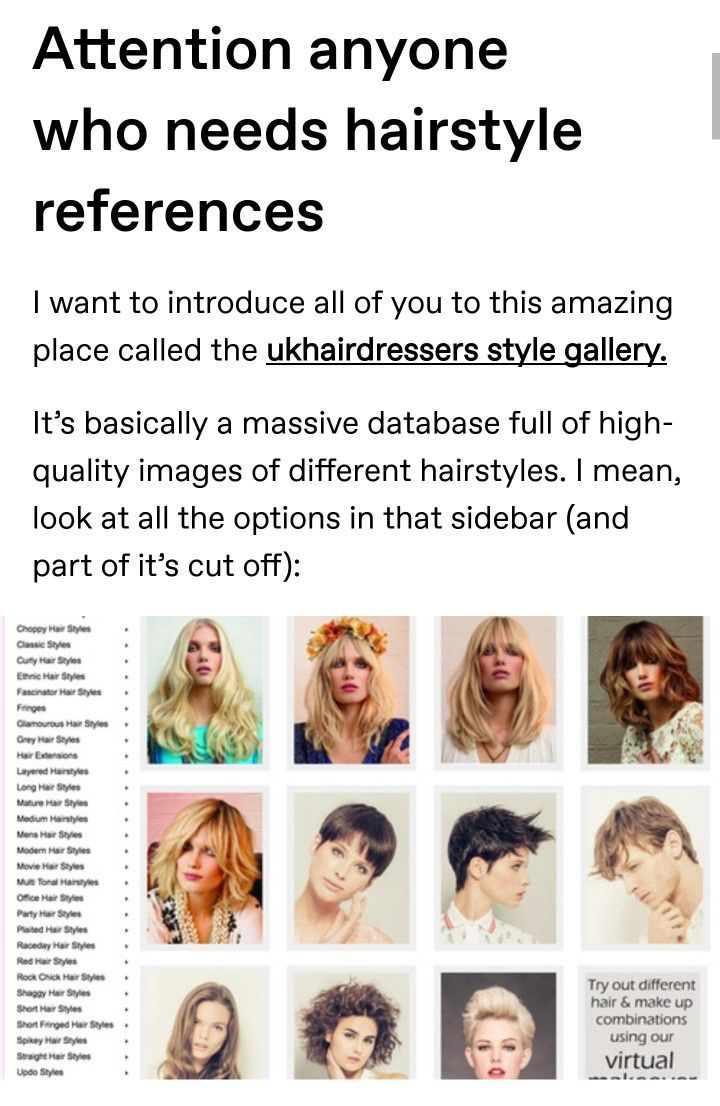 This could be helpful. #could #helpful  Hair reference, Hair