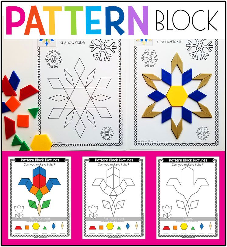 Over 500+ FREE Preschool Worksheets! is part of Preschool mom, Pattern blocks, Preschool, Pattern block printables, Free preschool learning games, Preschool printables - These FREE Preschool Worksheets are great for your Preschool Classroom! You'll find alphabet letters, numbers, colors, shapes, preschool math worksheets, and more!