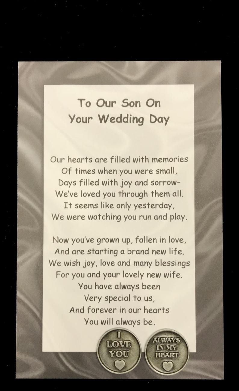My Our Son On Your Wedding Day Poem Pocket Token Gift Set Etsy In 2020 Wedding Poems Wedding Day Quotes Wedding Blessing