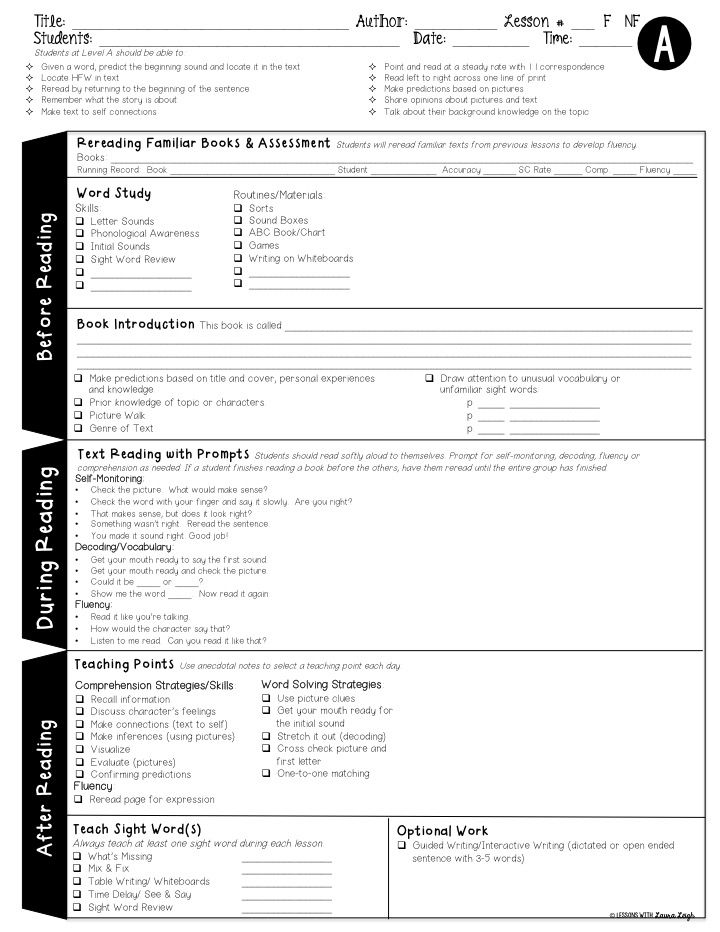 Guided Reading Lesson Plans Pinterest Reading Levels Guided